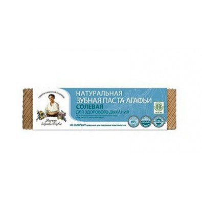 Pasta SOLNA, organiczna - świeży oddech (75ml)