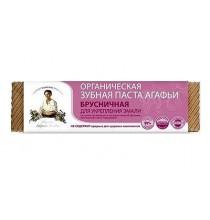 Pasta z BRUSZNICĄ, organiczna - wzmacnia szkliwo (75ml)