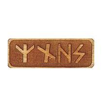 """Amulet runiczny """"Od zła wszelkiego"""" (drewniany)"""