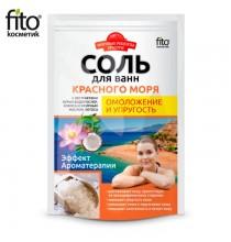 Sól do kąpieli ODMŁADZAJĄCA - z MORZA CZERWONEGO (500g)