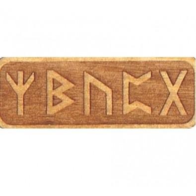 Amulet CHRONIĄCY DZIECI (drewniany skrypt runiczny)