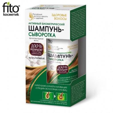 Szampon / Serum ZDROWE WŁOSY (przeciw wypadaniu włosów) 150ml