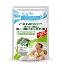 Sól do kąpieli PRZECIW PRZEZIĘBIENIOM - KAMCZACKA 530g
