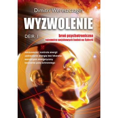 DEIR I. Wyzwolenie (książka)