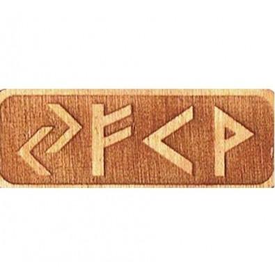 Amulet SUKCESU W BIZNESIE (drewniany skrypt runiczny)