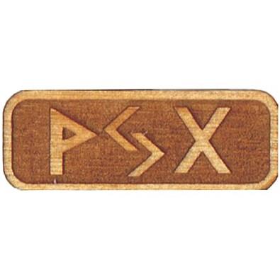 Amulet NA DOBRE POMYSŁY (drewniany skrypt runiczny)