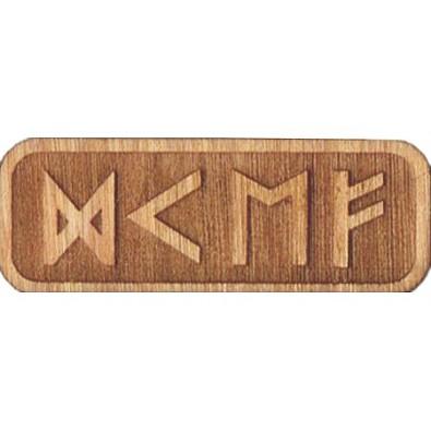 Amulet NA DOBRĄ PRACĘ (drewniany skrypt runiczny)