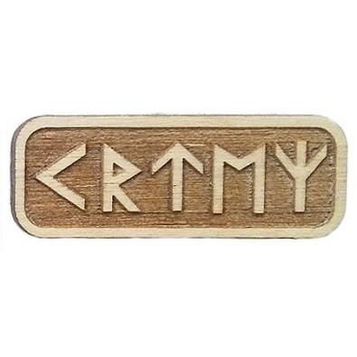 Amulet CHRONIĄCY PRZED MYŚLOKSZTAŁTAMI (drewniany skrypt runiczny)