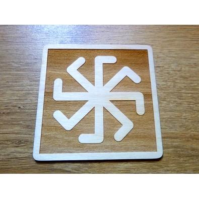 KRZYŻ ŁADY (harmonia i szczęście w Rodzie) - Słowiański Symbol (kwadrat, 10 cm)