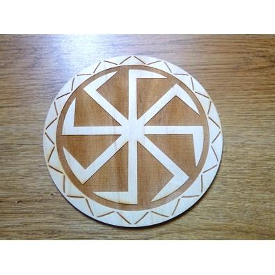 SWAROŻYC (Słońce, ochrona) - Słowiański Symbol (okrągły, 15 cm)