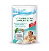Sól do kąpieli WZMOCNIENIE ODPORNOŚCI - z MORZA MARTWEGO 530g