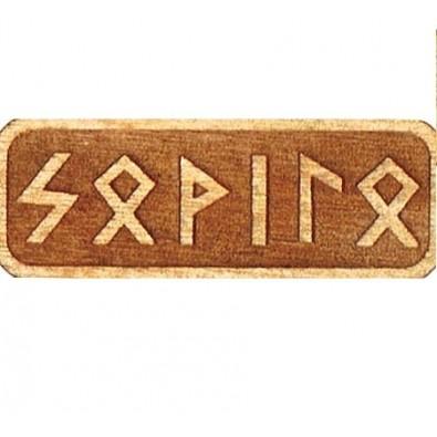 Amulet PODNOSZĄCY POZIOM ENERGII I WITALNOŚCI (drewniany skrypt runiczny)