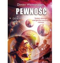 DEIR V - etap I. Pewność (książka)