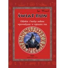 Świat Run. Głębokie i bardzo osobiste wprowadzenie w tajemnice Run (książka)