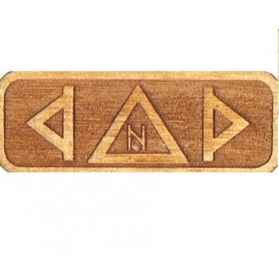 Amulet OCHRONA PRZED CZARNĄ MAGIĄ (drewniany skrypt runiczny)