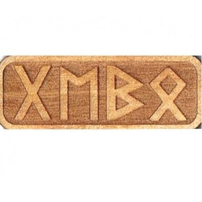 Amulet NA MIŁOŚĆ (drewniany skrypt runiczny)