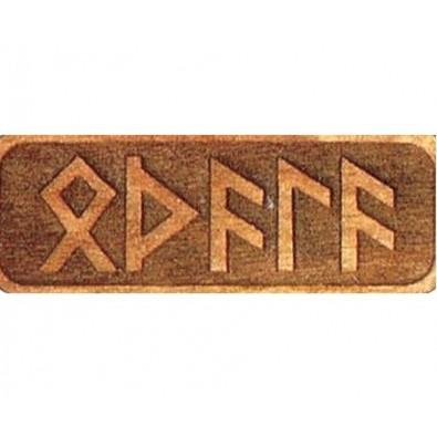 Amulet OCHRONNY DOMU (drewniany skrypt runiczny)