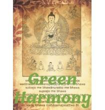 100-SYLABOWA MANTRA (oczyszczająca karmę) - Tonpa Shenrab (plakat A4)